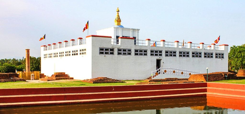 Lumbini Birth place of Loud Buddha