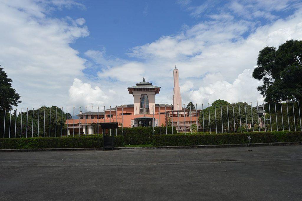 Narayanhiti royal Palace Museum Front